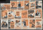 """Набор спичечных этикеток. Покупайте в магазинах. Заказывайте в """"Книга-почтой"""". 1961 год. 18 шт"""