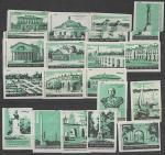 Набор спичечных этикеток. Калуга. 1962 год. 18 шт
