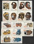 """Набор спичечных этикеток. Печатники и печатные машины """"Инполиграфмаш"""" 1969 год. 16 шт"""