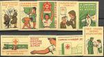 Набор спичечных этикеток. Санитарная культура. 1963 год. 9 шт