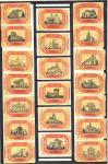 Набор спичечных этикеток. ВСХВ. ГОСТ 1820-45. Фабрика Победа.