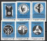 Набор спичечных этикеток. Международная выставка-83. Москва. 6 шт.