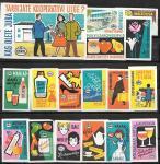 Набор спичечных этикеток. Эстонский торговый дом Центросоюза. 17 шт. 1962 год (иностр альб)