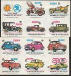 Набор иностранных этикеток. Автомобили Skoda. 12 шт. 1974 год