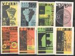 Набор спичечных этикеток. Промышленность. 8 шт. 1956 год