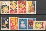 Набор спичечных этикеток. С Новым Годом!. 9 шт. 1950-60 гг.