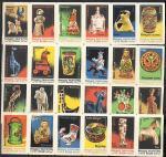 Набор спичечных этикеток. Народное творчество России. 27 шт. 1976 год