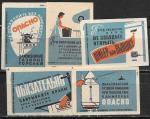 Набор спичечных этикеток. Газовые приборы. 1960 год. 5 шт.