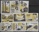 Набор спичечных этикеток. Охраняйте природу. 9 шт. 1961 год