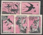 Набор спичечных этикеток. Берегите птиц! 1959 год. 5 шт.