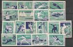 Набор спичечных этикеток. Спорт. 1963 год. 18 шт.