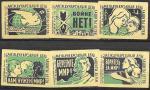 Набор спичечных этикеток. Международный день защиты детей, 1963 год. 6 шт