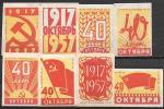 Набор спичечных этикеток. 40 лет Октября! 1957 год. 8 шт