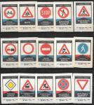 Набор спичечных этикеток. Выполняйте требования дорожных знаков! 15 шт