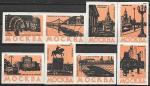 Набор спичечных этикеток. Москва. 1958 год. 8 шт