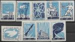 Набор спичечных этикеток. Всемирный конгресс за всеобщее разоружение. 1962 год. 9 шт