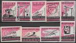 Набор спичечных этикеток. Сбор металлолома. 1962 год. 9 шт