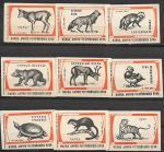 Набор спичечных этикеток. Фауна Амуро-Уссурийского края. 1963 год. 9 шт