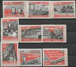 Набор спичечных этикеток. 46 годовщина Октября. 1963 год. 9 шт