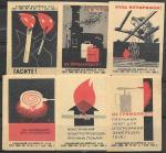 Набор спичечных этикеток. Осторожно с огнем. 1963 год. 6 шт