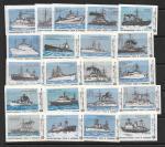 Набор спичечных этикеток. Отечественные суда и корабли. 21 шт.