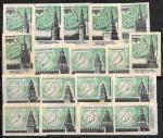 Набор спичечных этикеток. Московский Кремль. 18 шт. 1971 год