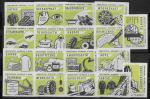 Набор спичечных этикеток. Синтетические материалы в жизнь. 1965 г. 18 шт.