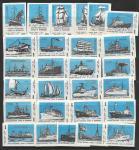 Набор спичечных этикеток. Отечественные суда и корабли. 27 шт.