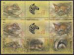 СССР 1989 год. Животные зоопарков. Сцепка с купоном. Разновидность - разный цвет