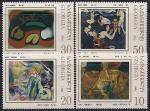 Грузия 1996 год. Картины национального художественного музея. 4 марки