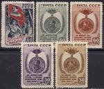 СССР 1946 год. Победа в Великой Отечественной войне. 5 марок