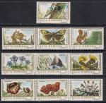 Румыния 1983 год. Флора и фауна природных заповедников. Рысь, белка, птицы, бабочка, цветы. 10 марок