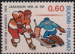 Финляндия 1974 год.Чемпионат мира по хоккею в Хельсинки. 1 марка