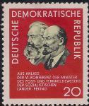 ГДР 1965 год. Конференция министров почтовых служб социалистических стран. 1 марка