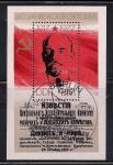 Купить ГДР 1977 год. В.И.Ленин. 60 лет Октябрьской революции. 1 гашеный блок в СПБ, Москве и по всей России | Филателия