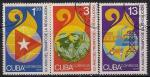 Куба 1979 год. 20 лет Кубинской революции. 3 гашеные марки