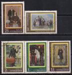 Болгария 1978 год. Картины болгарских художников. Сюжеты из истории. 5 гашеных марок