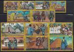 Гвинея 1968 год. Жизнь и традиции местного населения. 12 гашеных марок