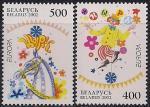 Беларусь 2002 год. Беларусский цирк. 2 марки