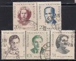 ГДР 1962 год. Антифашисты. 5 гашёных марок