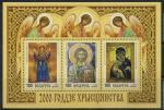 Беларусь 2000 год. 2000 лет христианства в Беларуси. Старинные иконы. 1 блок