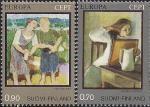 Финляндия 1975 год. Европа. Картины 2 марки
