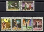 Куба 1976 год. Международный фестиваль мастеров балета. 6 гашеных марок