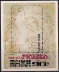 """КНДР 1982 год. 100 лет со дня рождения Пабло Пикассо. Картина """"Мать и дитя"""". Гашеный блок"""