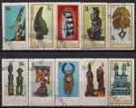 Бурунди 1967 год. Наследие ЮНЕСКО. Африканская культура. Маски, фигурки, изделия. 10 гашеных марок
