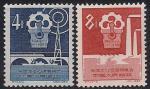 КНР 1959 год. Выставка промышленности. 2 марки. Китай