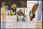 Беларусь 2000 год. Белорусские спортсмены на ХIХ зимних Олимпийских играх. Блок