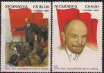 Никарагуа 1985 год. Ленин. 115 лет со дня рождения. 2 марки