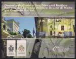 Сан-Марино 2013 год. Дворец С.Джованни Батиста. 1 блок