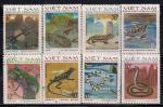 Вьетнам 1975 год. Рептилии. 8 гашеных марок